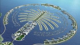 Dubai 4* és Abu Dhabi Khalydiya Palace 5* utazás (Emirates járattal)