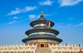 Peking és Shanghai a szuperexpresszel