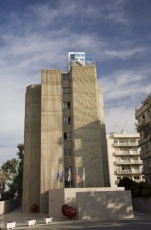Harmony Bay Hotel *** Limassol