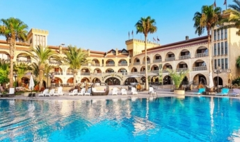 La Chateau Lambousa Hotel **** Lapta