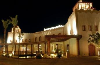 Hotel Ghazala Gardens ****