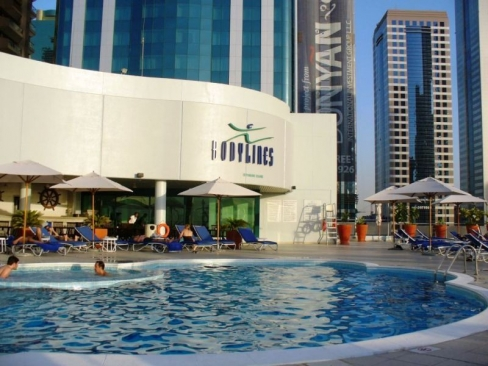 Hotel Towers Rotana **** Dubai (Wizzair járattal Budapestrõl)