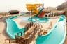 smartline Village Resort & Waterpark ****