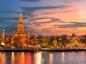 Bangkok **** 2 & 3éj és Koh Samui 7 & 9 & 12éj Anantara Lawana ***** Chaweng Beach