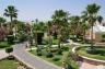 Mirage Bay Resort & Aquapark ****